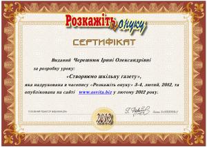 sertifikar19 (1)