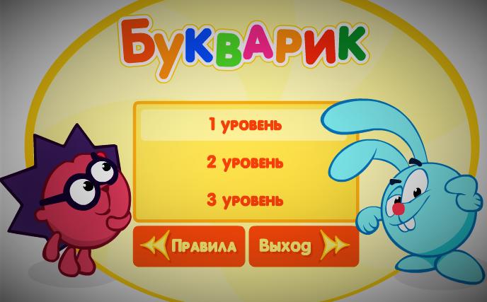 1413696028_2014-10-19-20-19-37-skrinshot-ekrana